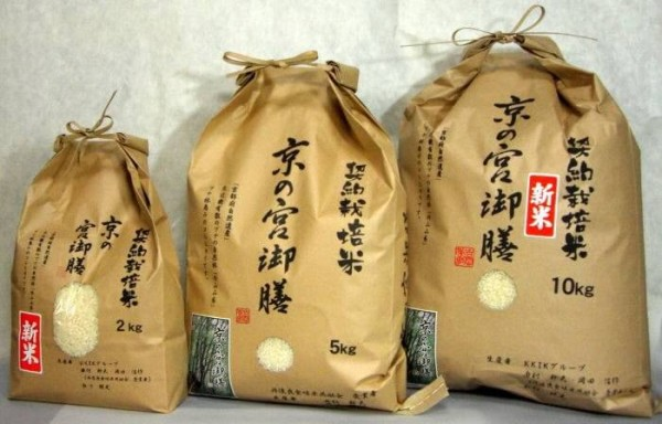 Japanese Rice - Youcojapan