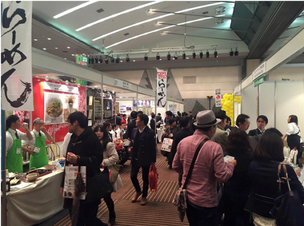 YoucoJAPAN at halal expo japan