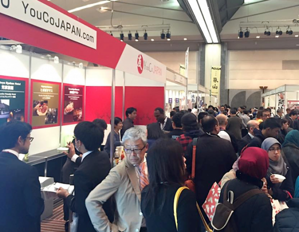 Japan halal expo by youcojapan.com