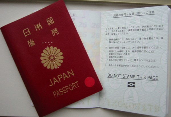 Muslims with japan visa