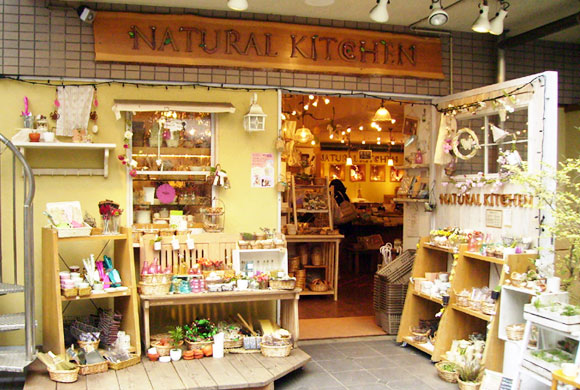 Natural Kitchen - Youcojapan