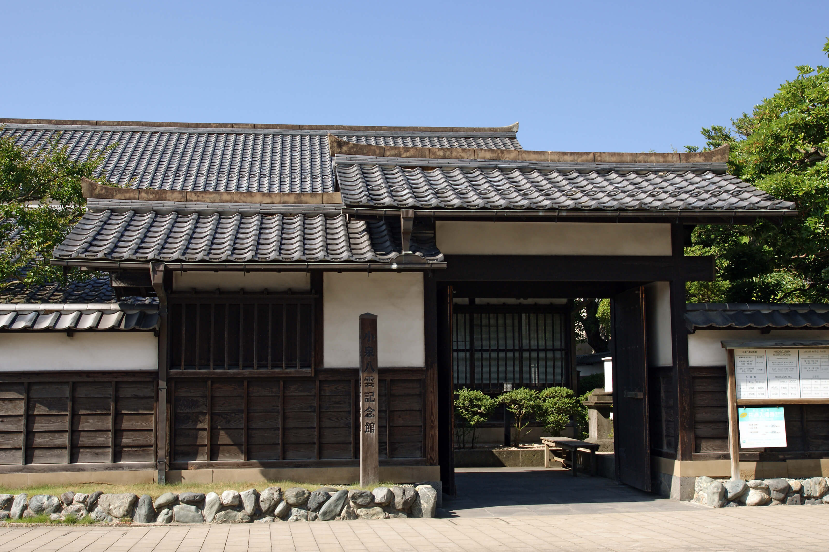 Hearn's former house - youcojapan