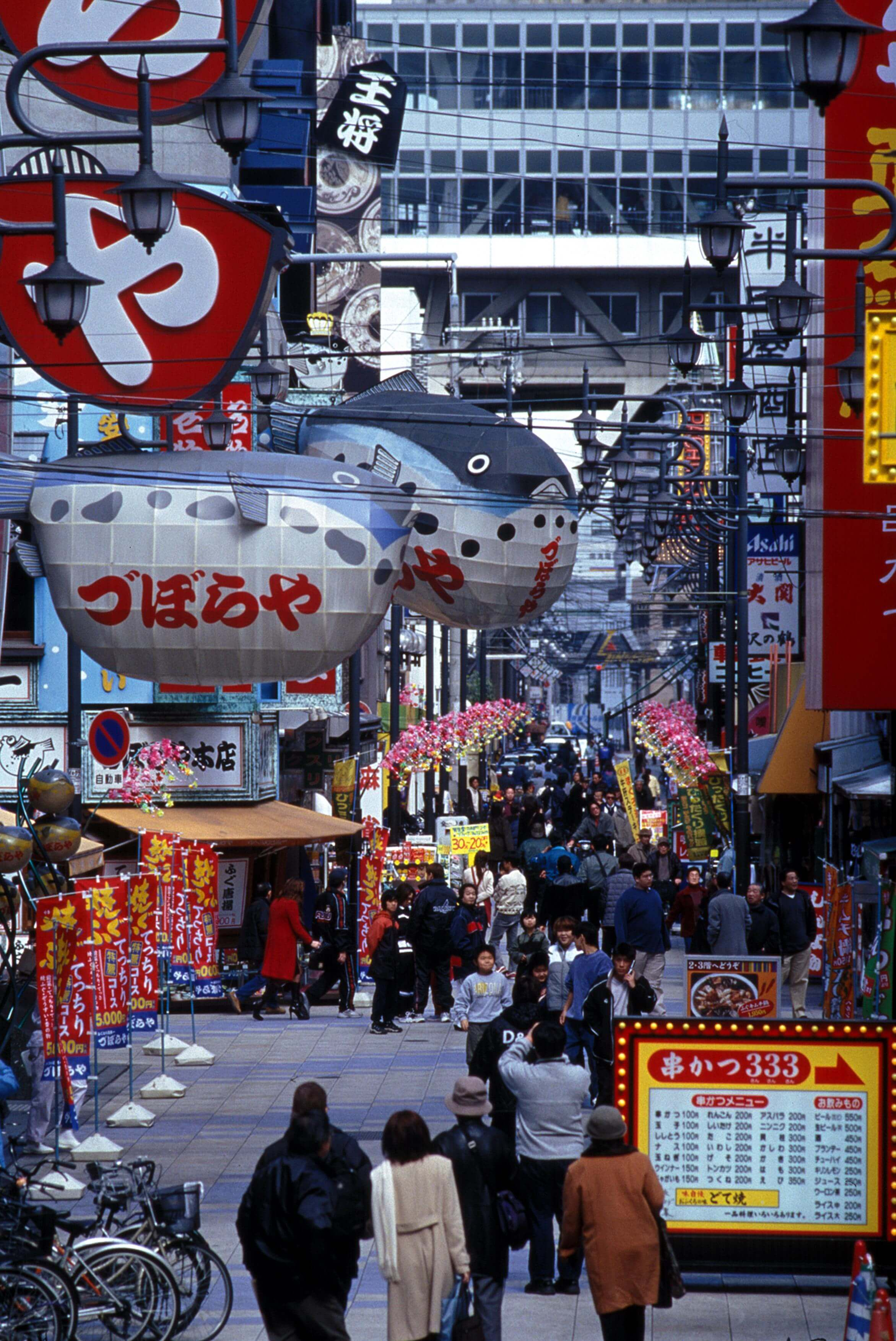 Suji Shopping District road - youcojapan