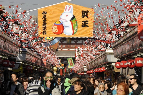 Japanese New Year Rituals - youcojapan